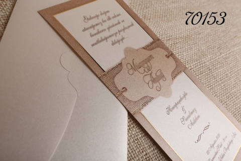 Сватбени покани 70153