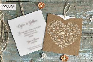 Сватбени покани 70136