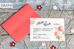 Сватбени покани 70259